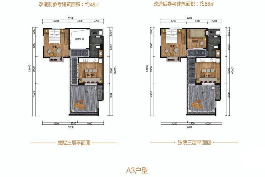 中区A3户型, 1室1厅1卫1厨, 建筑面积约49.00平