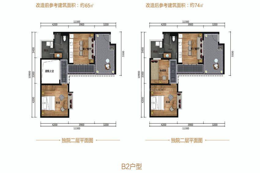 中区B2户型, 1室1厅1卫1厨, 建筑面积约65.00平