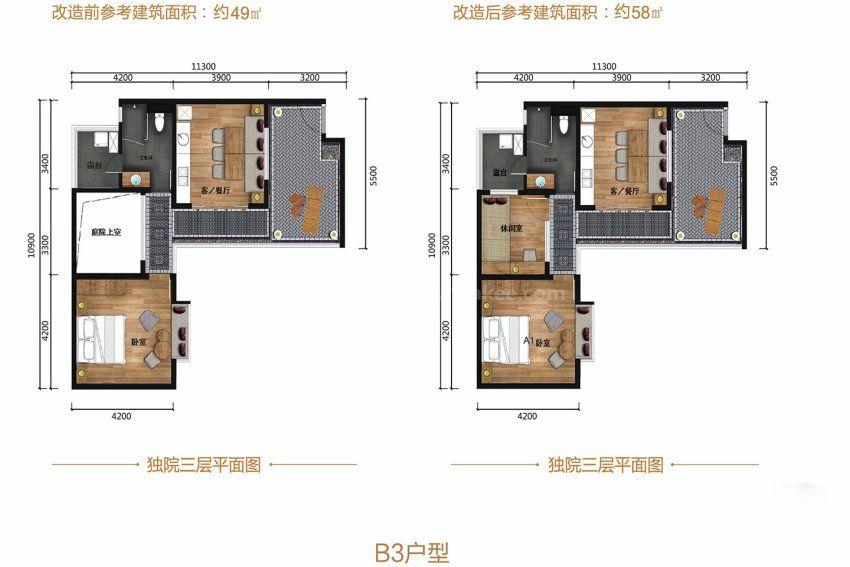 中区B3户型, 1室1厅1卫1厨, 建筑面积约49.00平