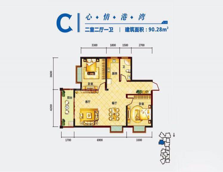C户型 2室2厅1卫  建面90.28㎡