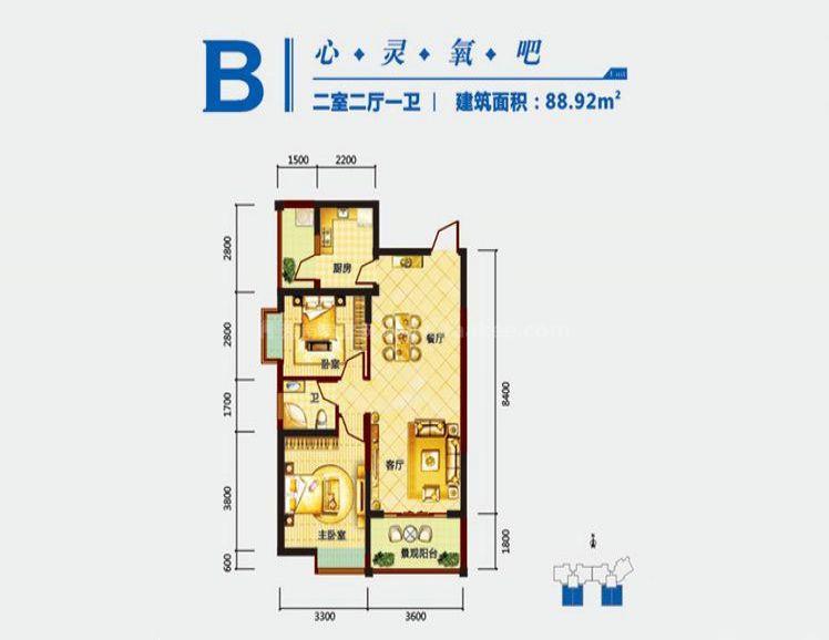B户型 2室2厅1卫  建面88.92㎡