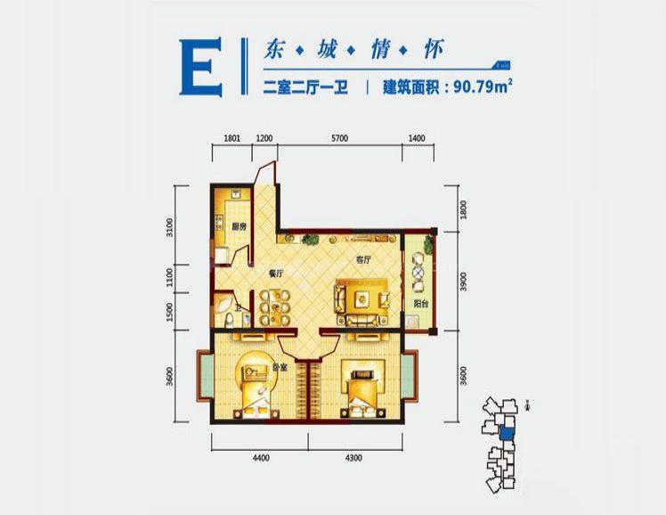 E户型  2室2厅1卫  建面90.79㎡