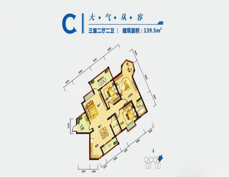 C户型 3室2厅2卫  建面139.5㎡