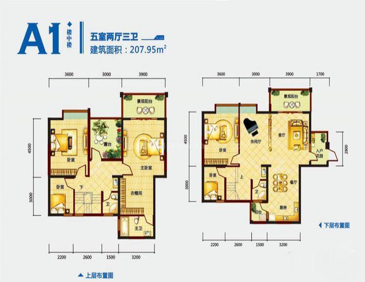 A1户型  5室2厅3卫 建面207.95㎡
