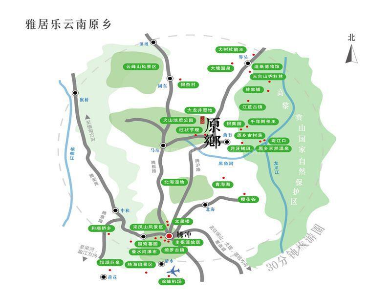 雅居乐云南原乡区位图