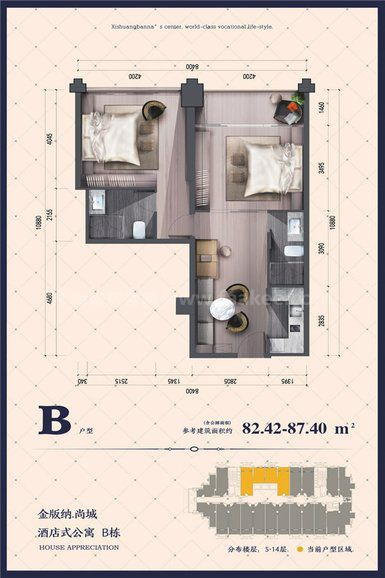 B户型 2室1厅1卫1厨 建筑面积:82.42㎡
