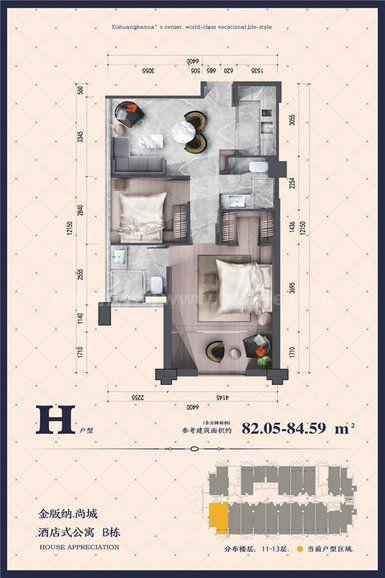 H户型 2室1厅2卫1厨 建筑面积:82.05㎡