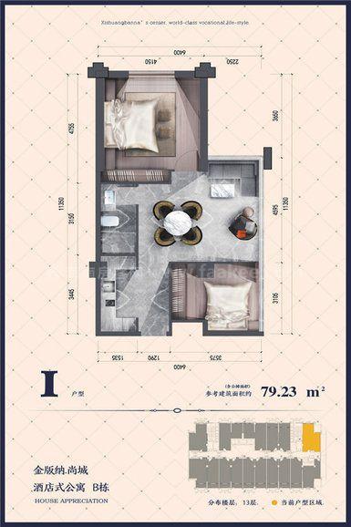 I户型 2室1厅1卫1厨建筑面积:79.23㎡