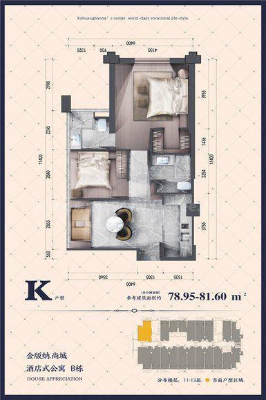 K户型  2室1厅2卫1厨建筑面积:78.95㎡