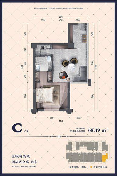 C户型 1室1厅1卫1厨建筑面积:68.49㎡