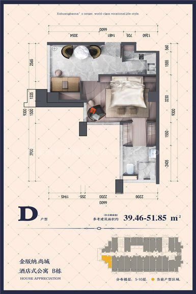 D户型 1室1厅1卫1厨建筑面积:39.46㎡
