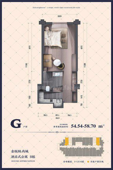 G户型 1室1厅1卫1厨 建筑面积:54.54㎡
