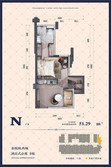 N户型 1室1厅1卫1厨 建筑面积:51.29㎡