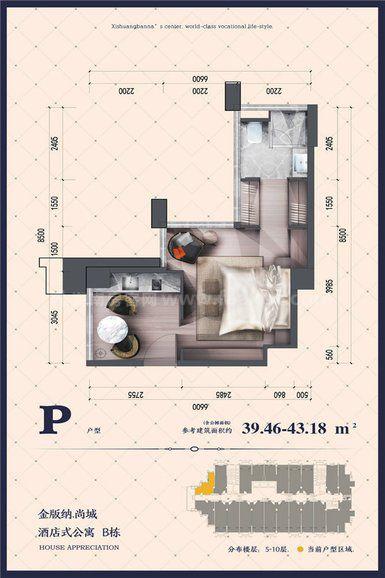 P户型 1室1厅1卫1厨 建筑面积:39.46㎡