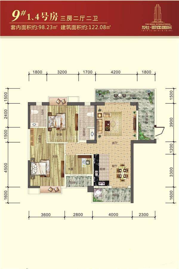 9#1/4户型 3室2厅2卫 建筑面积:122平米