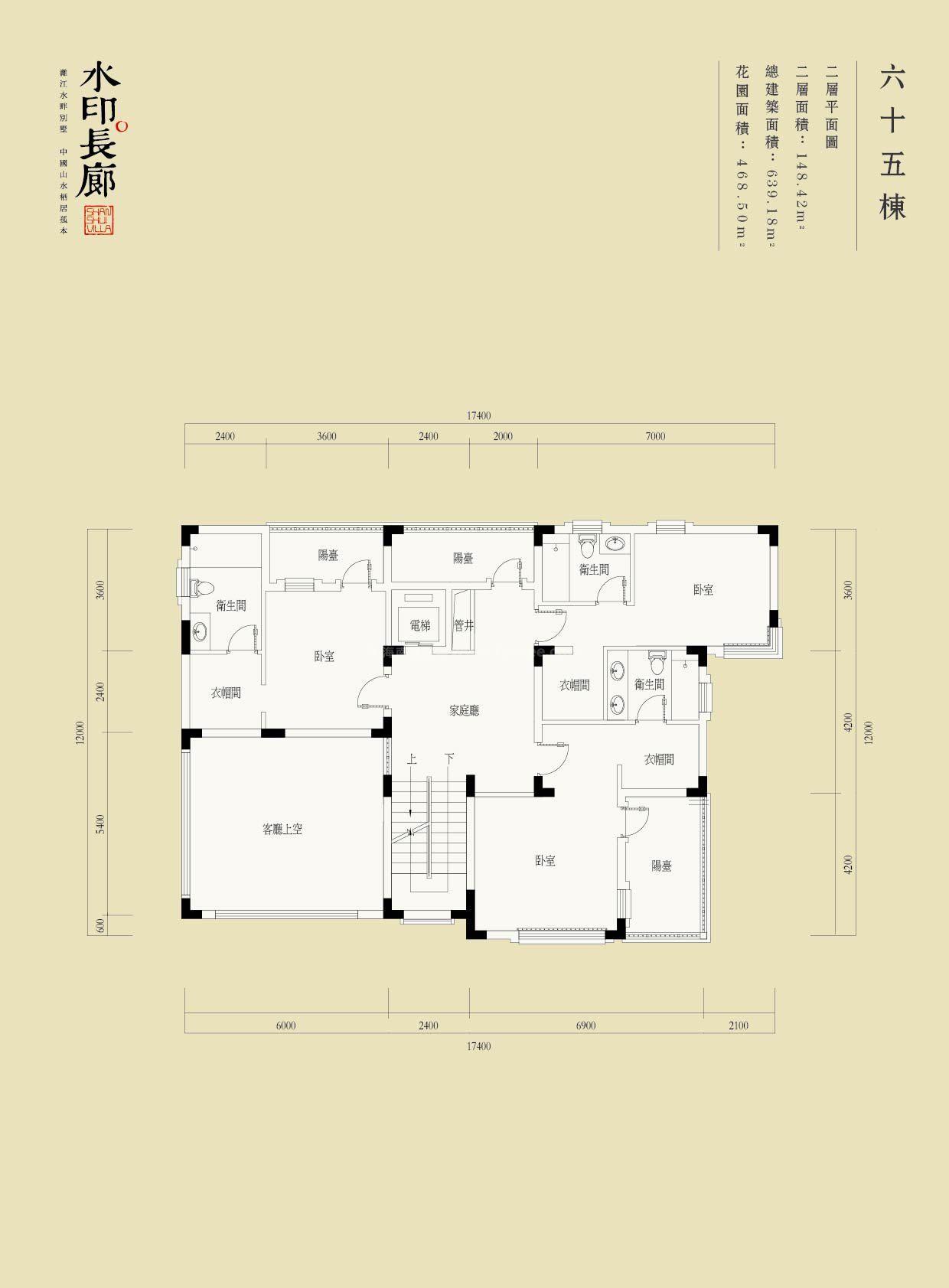 D2-65栋别墅户型 二层