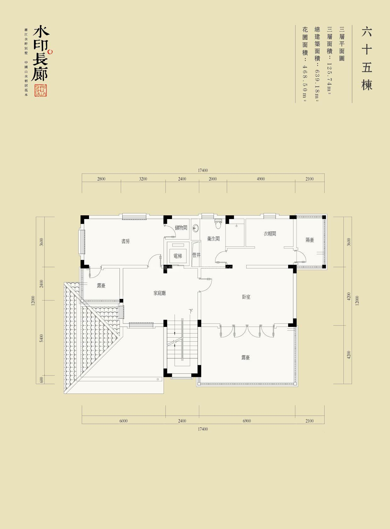 D2-65栋别墅户型 三层