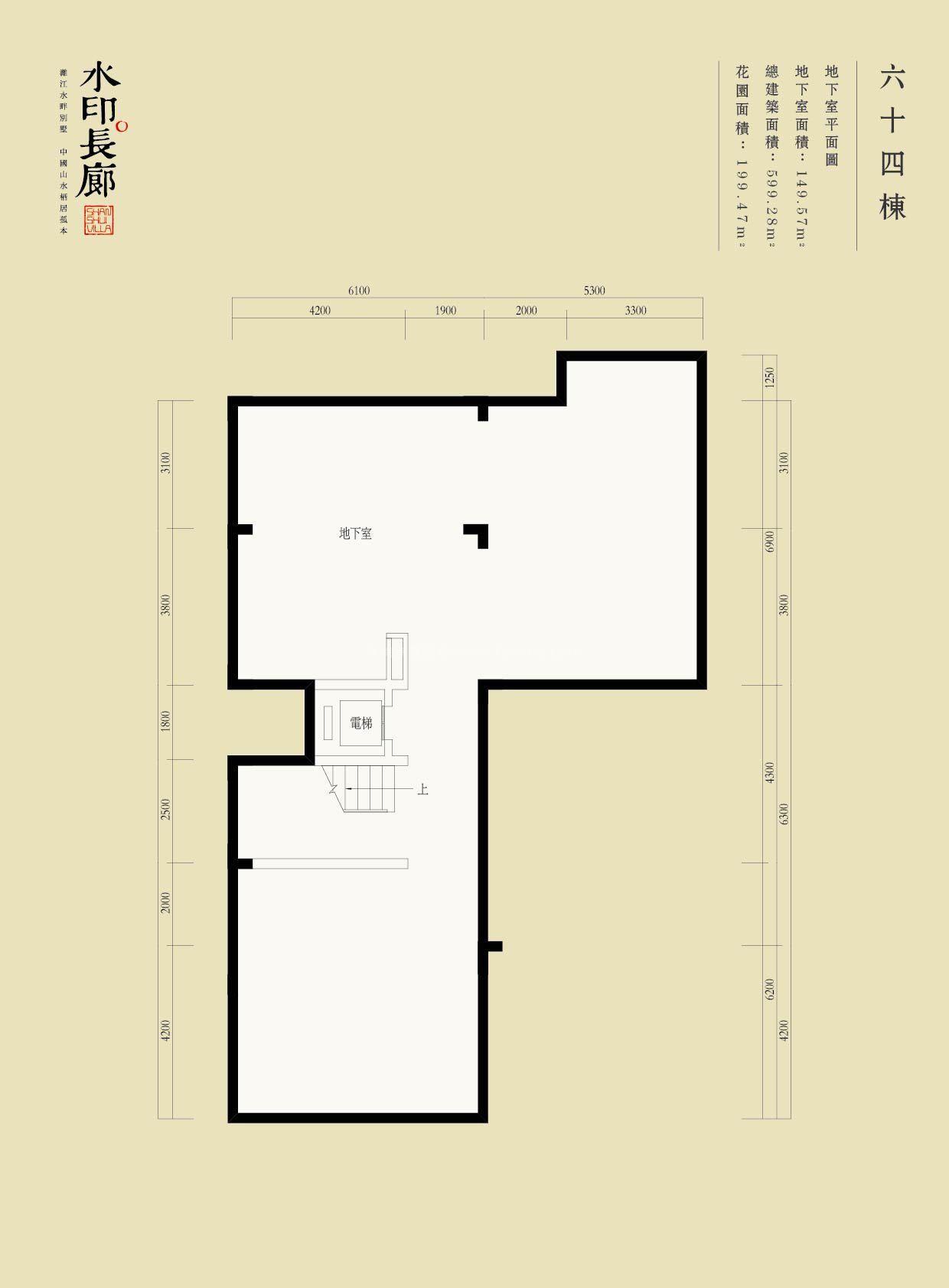 F1-64栋别墅户型 地下室