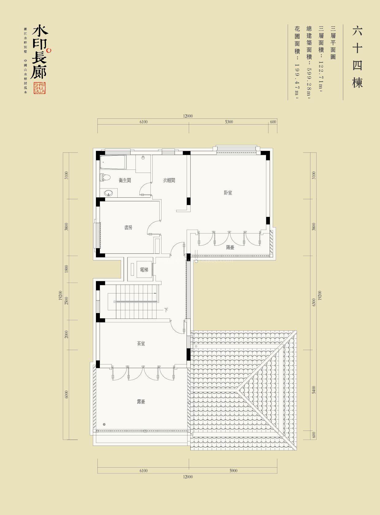 F1-64栋别墅户型 三层