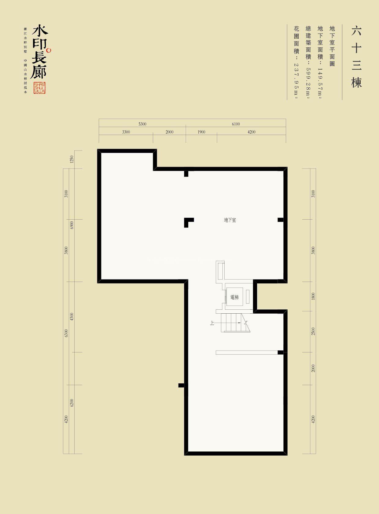 F-63栋别墅户型 地下室