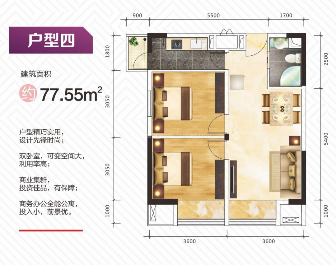 两房户型 2室1厅1卫1厨 建筑面积:77.00㎡