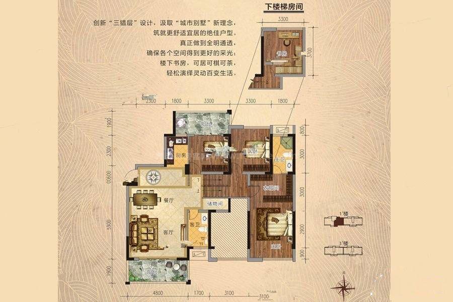 B1户型 4室2厅1卫 建筑面积:137平米