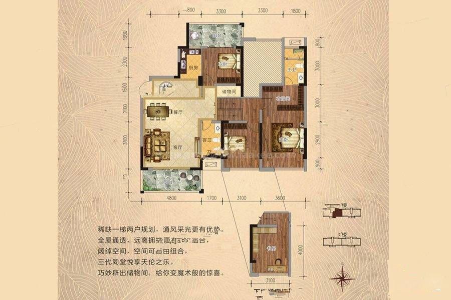 B2户型 4室2厅2卫 建筑面积:136平米