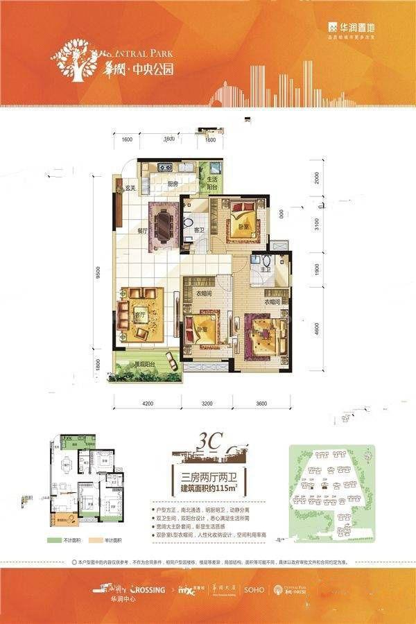 12#13#3C 3室2厅2卫 建筑面积:115平米