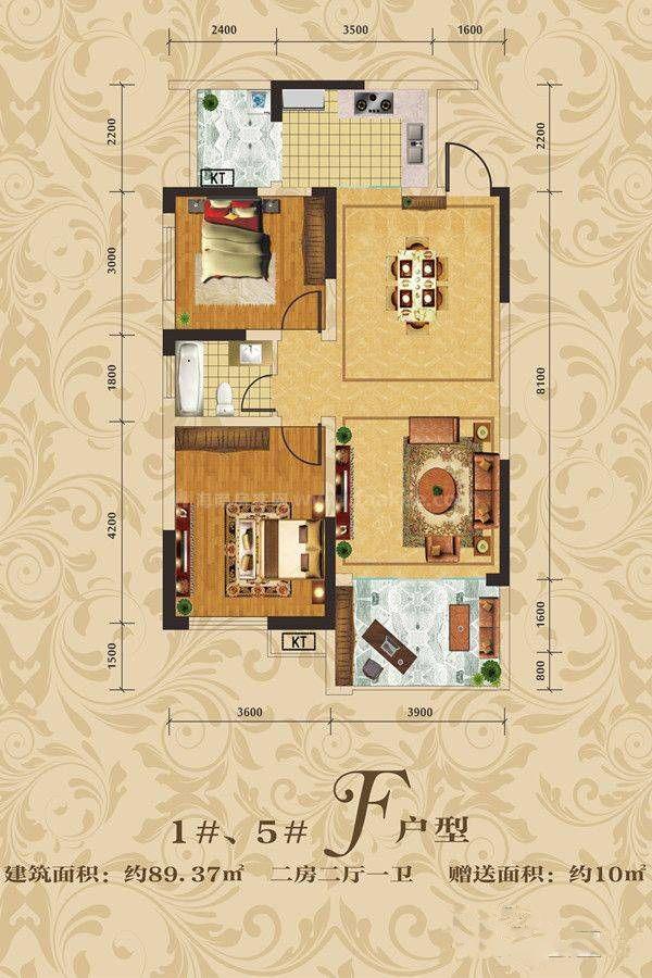 1#、5#F户型 2室2厅1卫 2室2厅1卫 建筑面积:89平米