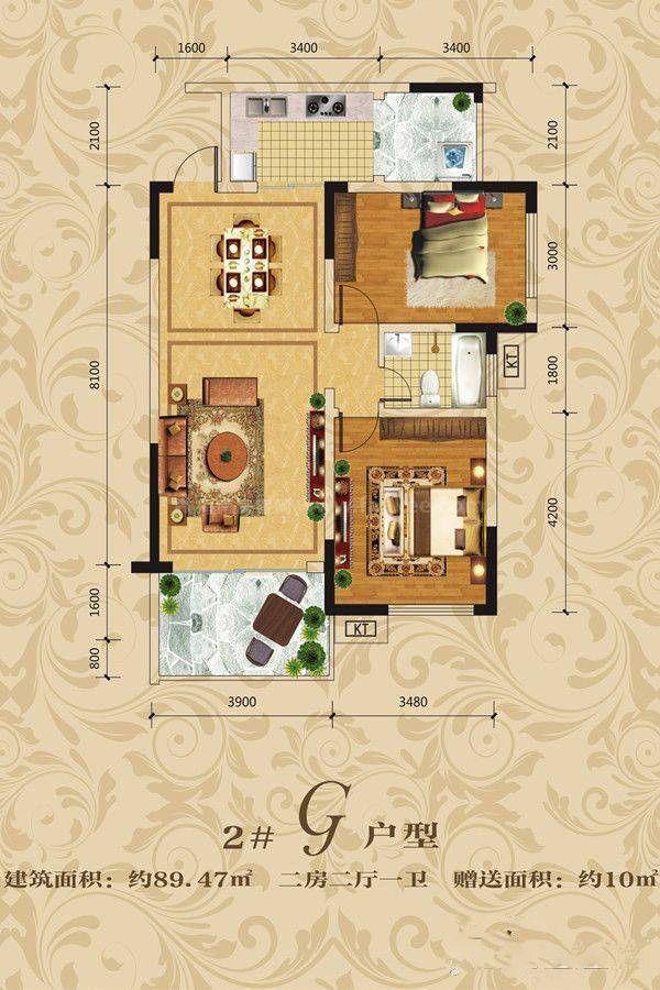 2#G户型 2室2厅1卫 建筑面积:89平米
