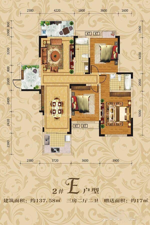 2#户型 2室2厅2卫 建筑面积:138平米