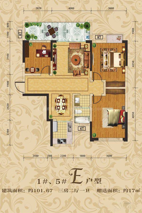 1#、5#E户型 3室2厅1卫 建筑面积:102平米