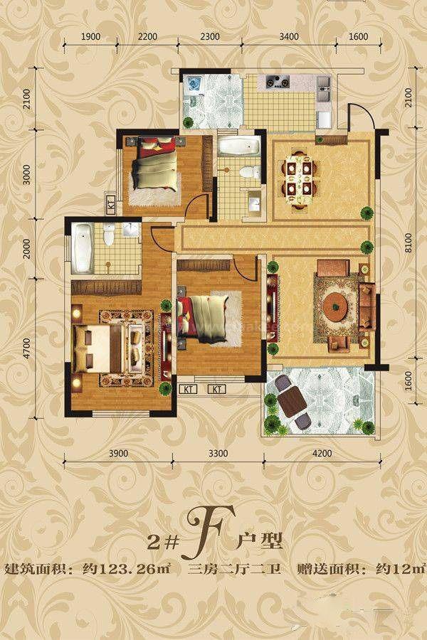 2#F户型 3室2厅2卫 建筑面积:123平米
