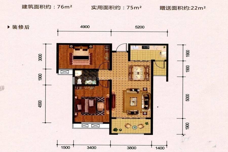 A-2户型 2室2厅1卫 建筑面积:76平米