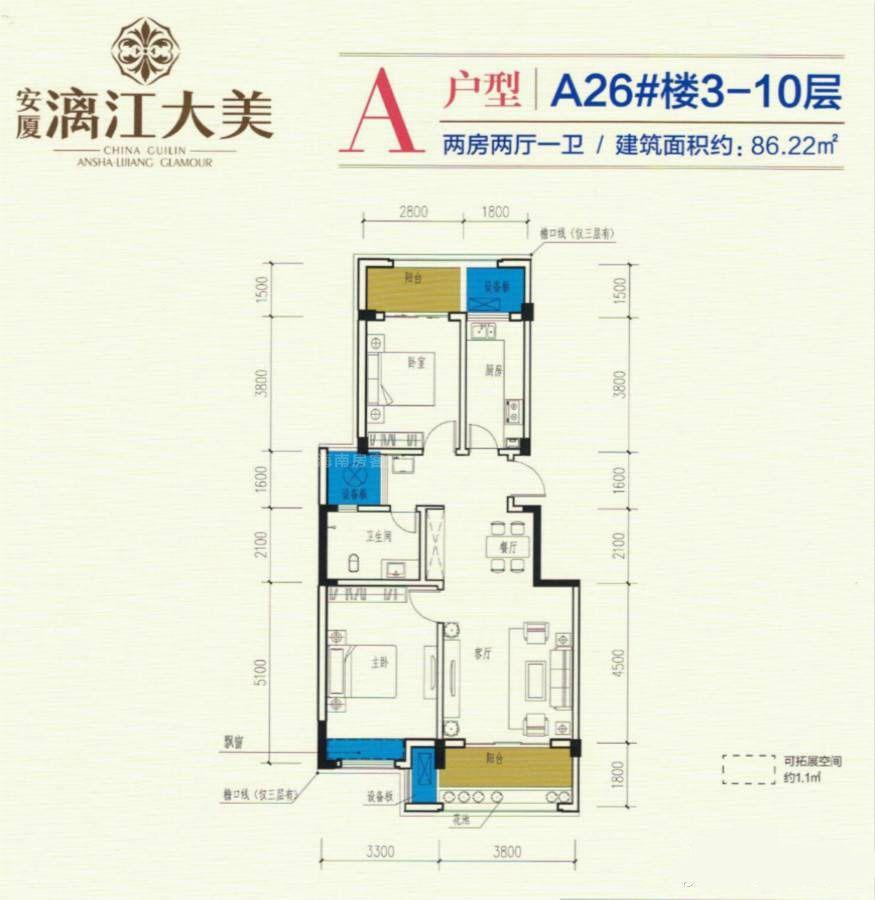 A26#A户型 2室2厅1卫 建筑面积:86平米