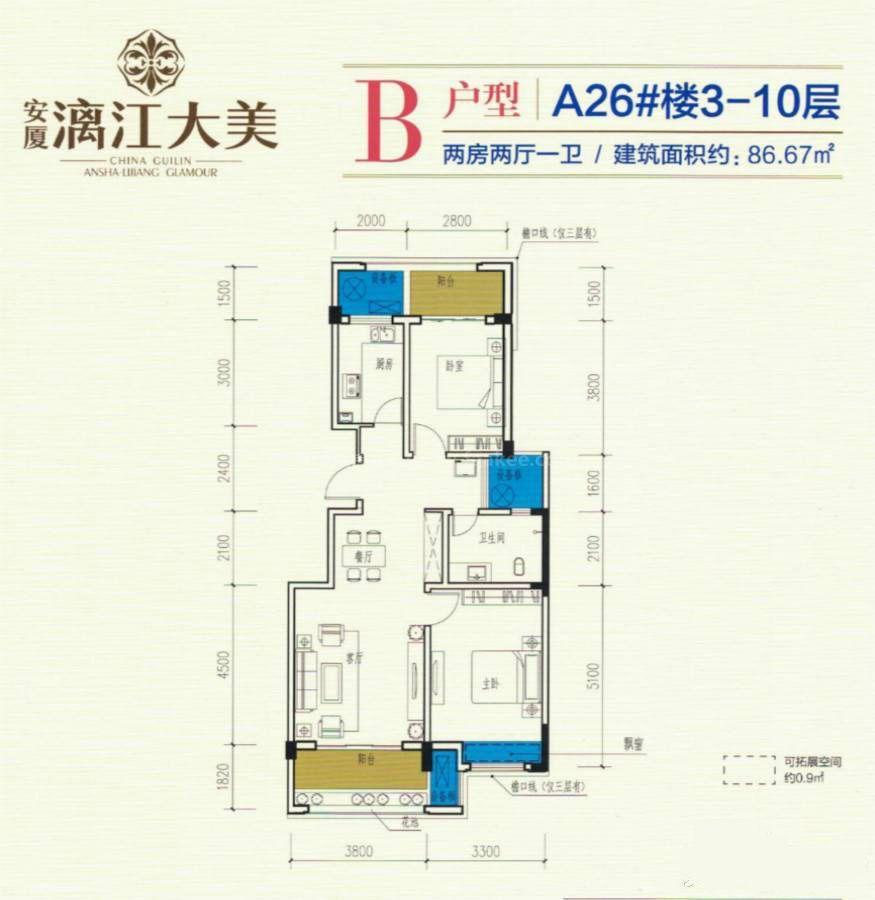 A26#B户型 2室2厅1卫 建筑面积:87平米