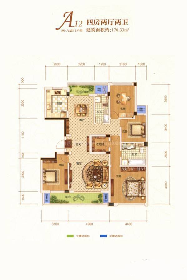 A12栋A12户型 4室2厅2卫 建筑面积:170平米