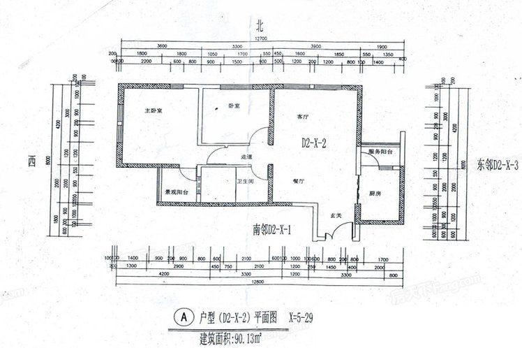A户型(D2-X-2) 2室2厅1卫1厨 建筑面积:90㎡