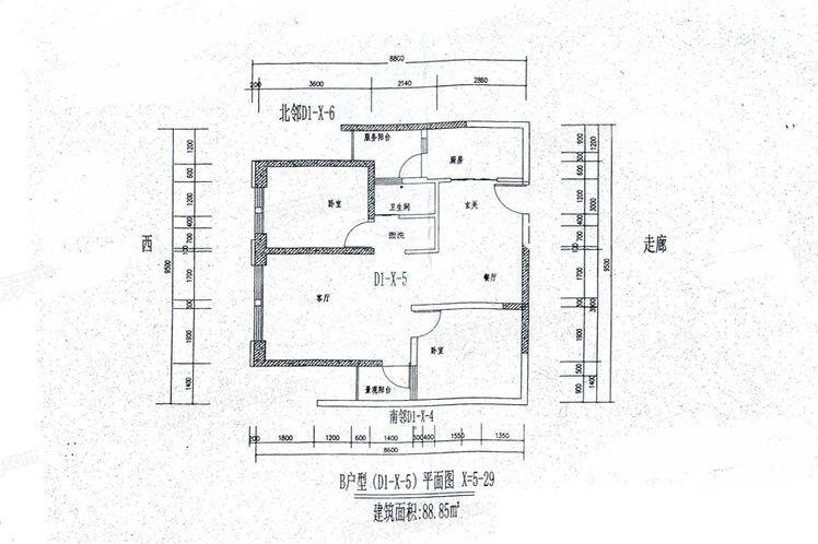 B户型(D1-X-5) 2室2厅1卫1厨 建筑面积:88㎡