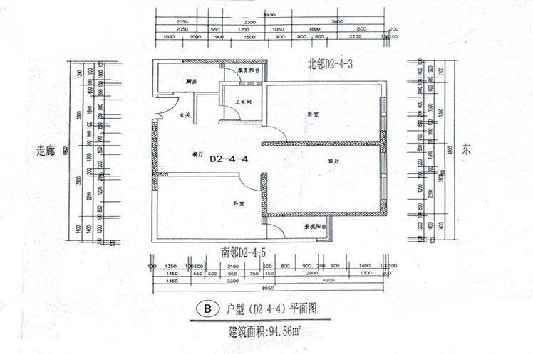 B户型(D2-4-4) 2室2厅1卫1厨 建筑面积:94㎡