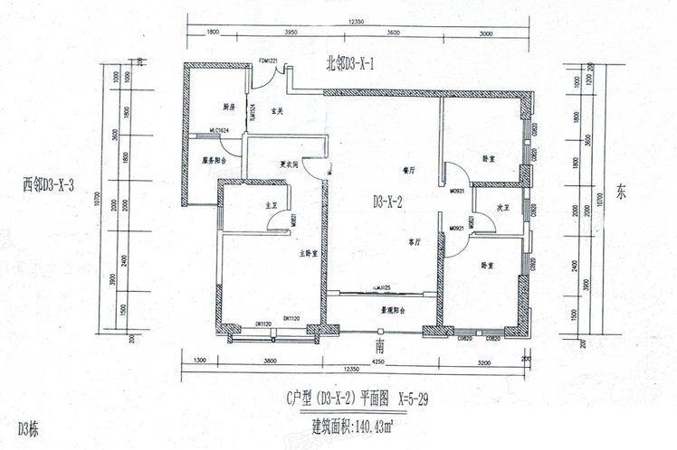C户型(D3-X-2) 3室2厅2卫1厨 建筑面积:140㎡