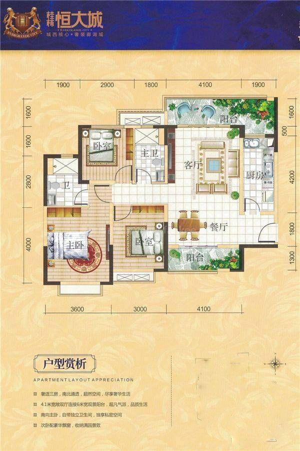 17#4户型 3室2厅2卫 建筑面积:124平米
