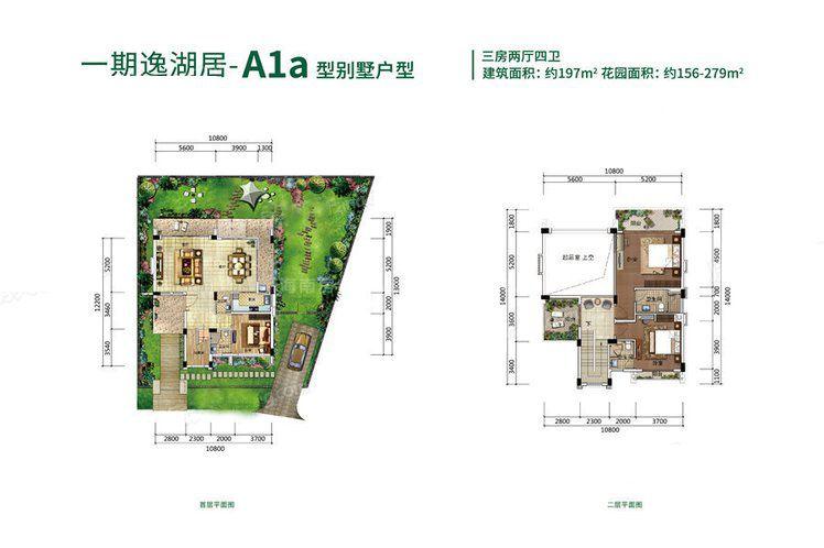 一期户型-01 3室2厅4卫 建筑面积:197㎡