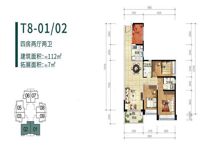 T8-0102 4室2厅2卫 建筑面积:112㎡