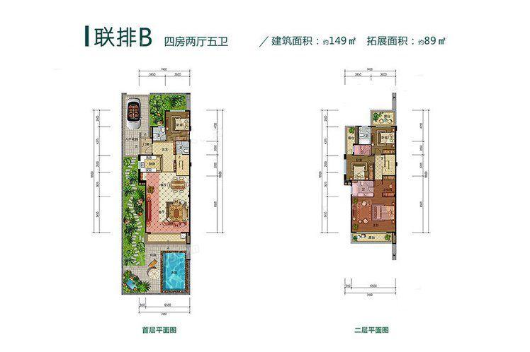 二期联排b 4室2厅5卫 建筑面积:149㎡