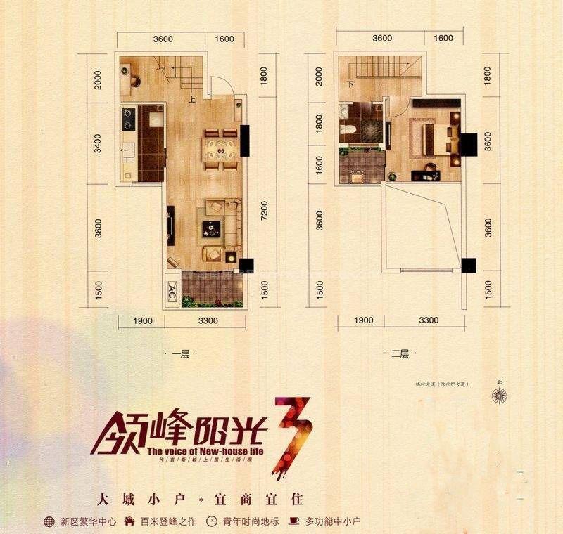 桂林奥林匹克花园领峰阳光3期A1户型(复式) 1室1厅1卫1厨 建筑面积:82平米