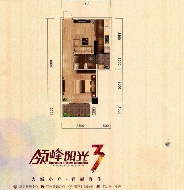 桂林奥林匹克花园领峰阳光3期A3户型 1室2厅1卫1厨 建筑面积:56平米