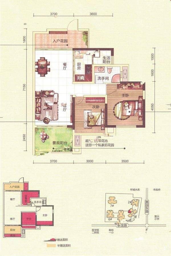 3#-3户型 2室2厅1卫 建筑面积:73平米