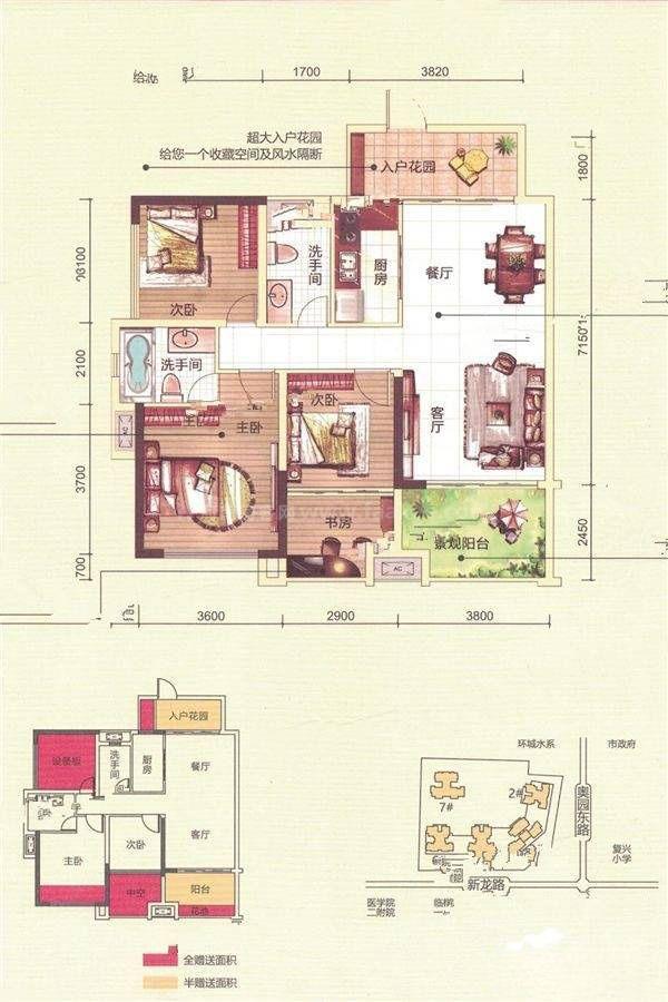 3#-4户型 3室2厅2卫 建筑面积:102平米
