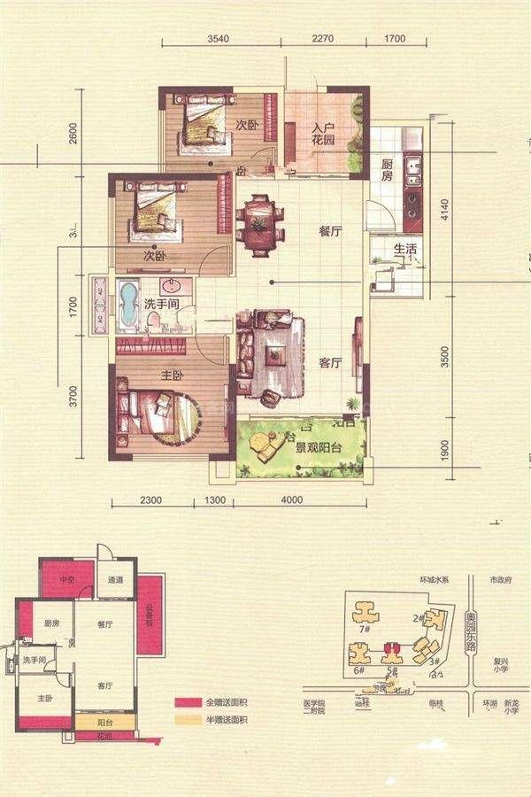 5#-1户型 3室2厅1卫 建筑面积:89平米